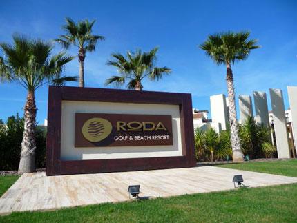 Roda Beach & Golf Resort Murcia Automatización acceso pádel